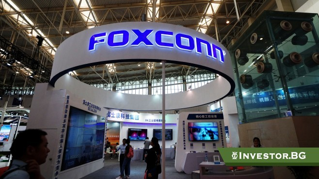 Foxconn Industrial Internet Co. ( FII) планира да набере 27,1