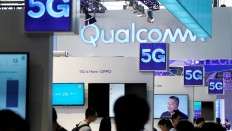 Qualcomm получава американска подкрепа за лицензите си