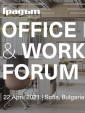 Office Investments & Workspace Forum 2021 ще се проведе на 22 април